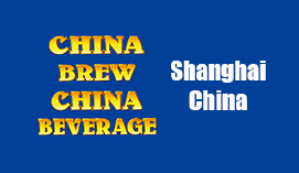 CHINA BREW CHINA BEVERAGE